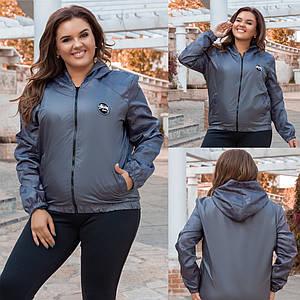 Куртка ветровка женская больших размеров