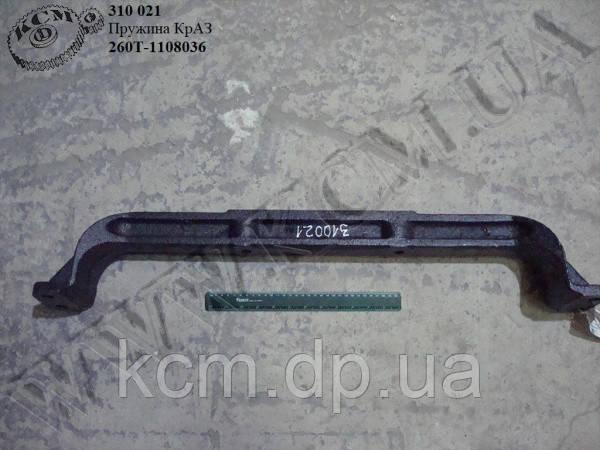 Балка опори двигуна перед. 65032-1001018 КрАЗ