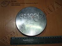 Диск шарніра моста перед. 260-2304060 КрАЗ
