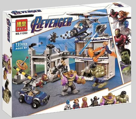 Конструктор Bela 11262Битва на базе Мстителей. Супергерои (Аналог Lego Super Heroes 76131), фото 2