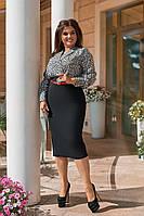 Женское стильное платье с блузкой на запах батал
