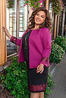 Нарядное женское платье с пиджаком Костюмка Размер 50 52 54 56 58 60 В наличии 3 цвета, фото 1
