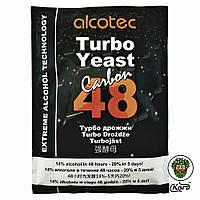 Спиртовые турбо дрожжи с активированным углем Alcotec Carbon