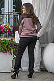 Стильный брючный костюм женский Размер 48 50 52 54 56 58 В наличии 5 цветов, фото 5