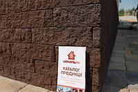 Фасадная плитка рваный камень, коричневый