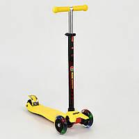 Самокат детский трехколесный Scooter Maxi 466-113 желтый - 154877