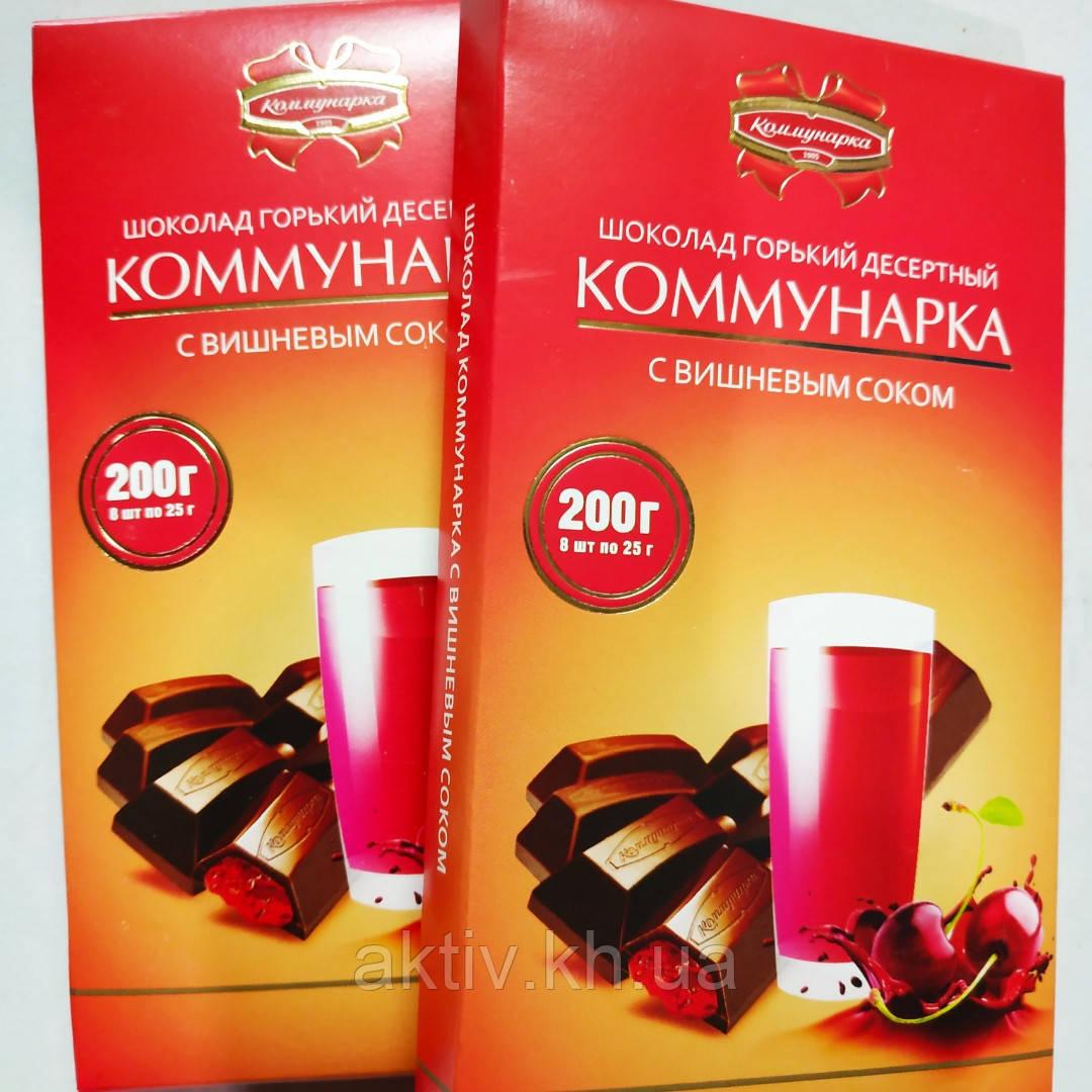 Шоколад  Коммунарка с вишневый соком 200 гр