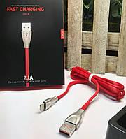 Кабель usb быстрая зарядка Vidvie CB435,lightning ,красный