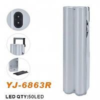 Аварийный LED светильник с аккумулятором YJ-6863R,фонари, комплектующее,светотехника и аксессуары