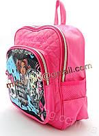 Рюкзак Monster High gigi  26x20x7 ремни 70 см.