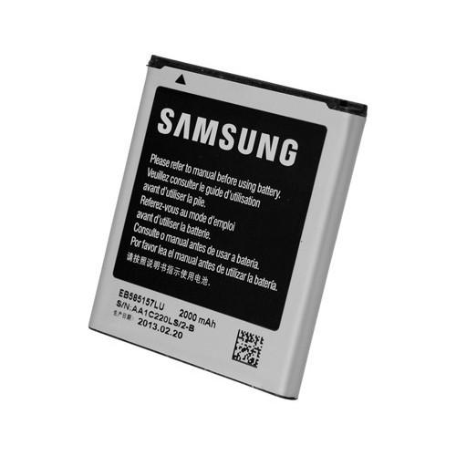 Аккумулятор 100% оригинал Samsung EB585157LU i8552, i8530, i8558, i869, i8550