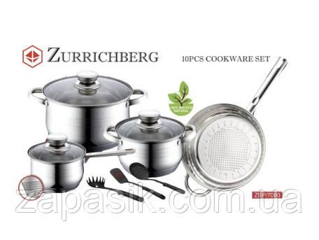Кухонная Посуда Zurrichberg ZB 7180 Набор 10 Предметов Качественная Швейцарская Посуда