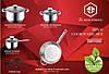 Кухонная Посуда Zurrichberg ZB 7180 Набор 10 Предметов Качественная Швейцарская Посуда, фото 4