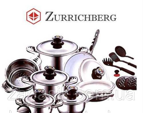 Кухонная Посуда Zurrichberg ZB 8019 Набор 18 Предметов Качественная Швейцарская Посуда