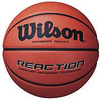 Мяч баскетбольный Wilson REACTION SZ5 BASKTBALL SS14 (X5475)