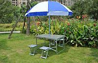 Стол+стулья раскладной складной для сада, рыбалка, туризм