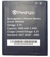 Аккумулятор 100% оригинал Prestigio 5501