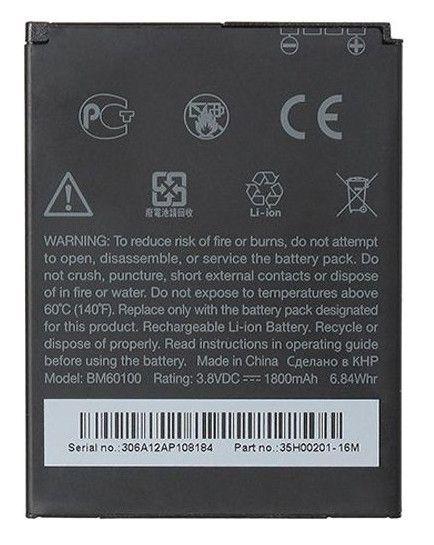 Аккумулятор 100% оригинал HTC BM60100, 35H00201-11M Desire 400, 500, 506e, C520 One SV, C525, T528d, 600