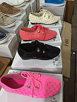 Туфли для девочек Basida оптом Размеры 29-35
