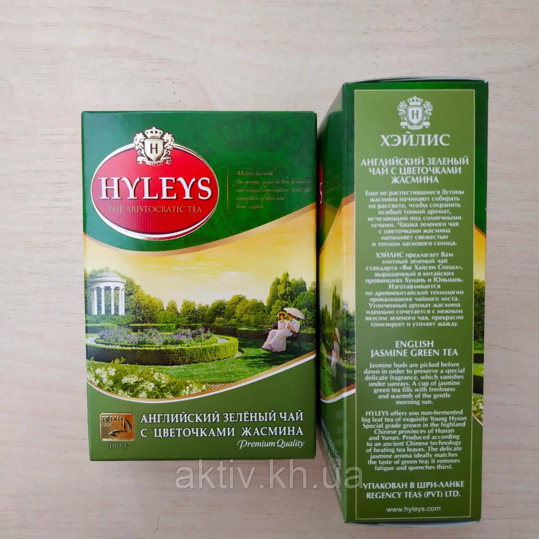 Чай Hyleys зелений крупнолистовий ароматизований 100гр.