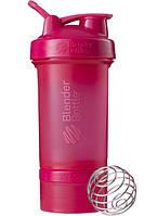 Шейкер спортивный BlenderBottle ProStak 650 ml с 2-мя контейнерами Pink FL, original R144867