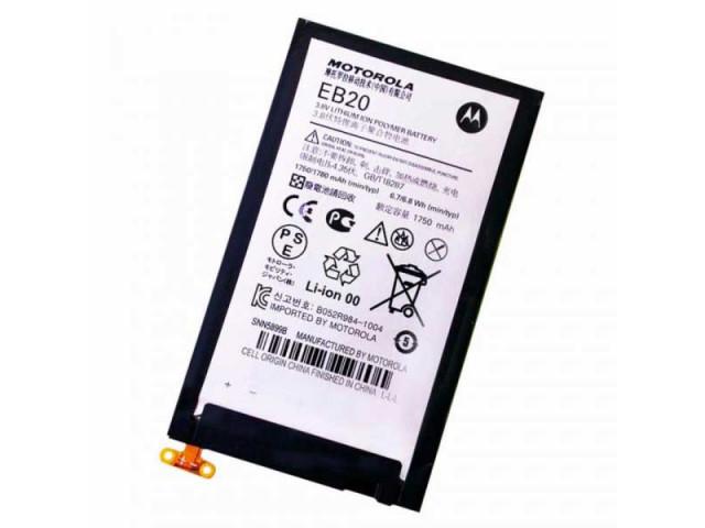 Аккумулятор 100% оригинал Motorola EB20 XT910, XT912 1750mAh