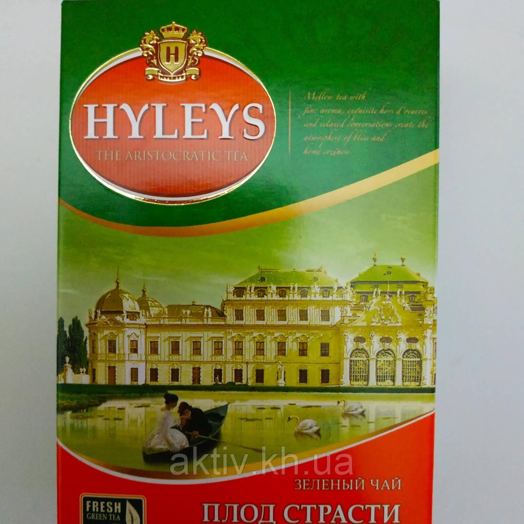 Чай зелёный Hyleys с маракуйей плод страсти 100 гр.