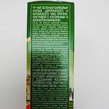Чай зелёный Hyleys с маракуйей плод страсти 100 гр., фото 2