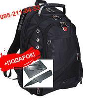 Рюкзак Swissgear 8810, дождевик в комплекте, 35 л, USB выход + ПОДАРОК (нож-кредитка)