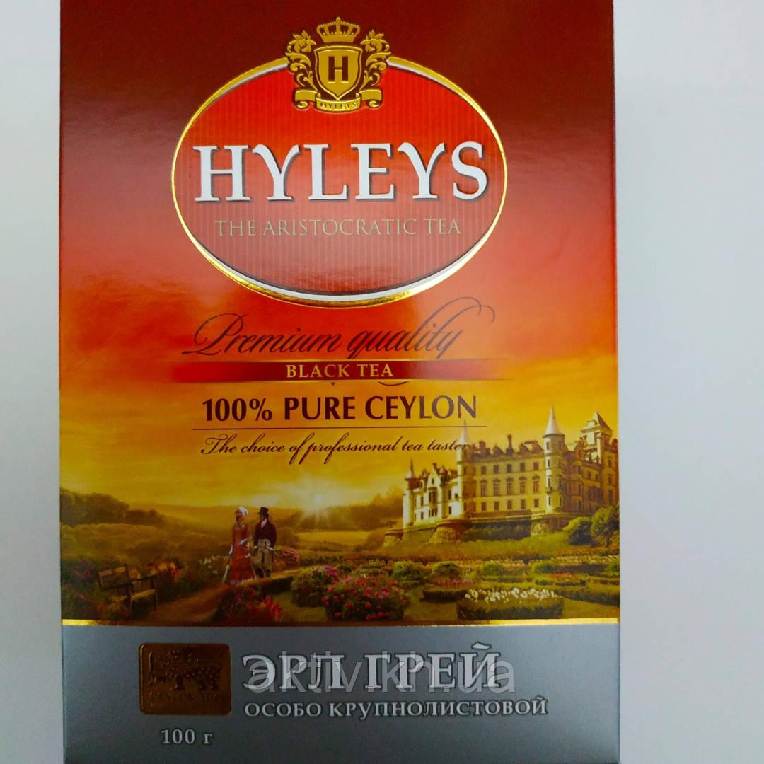 Чай  чёрный Hyleys Эрл Грей 100 гр