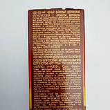 Чай  чёрный Hyleys Эрл Грей 100 гр, фото 2