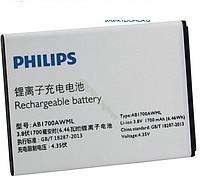 Аккумулятор 100% оригинал Philips W626 AB1530BDWMC