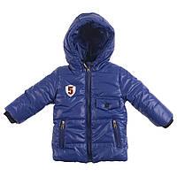 Куртка зимняя для мальчика Одягайко синий электрик 20136