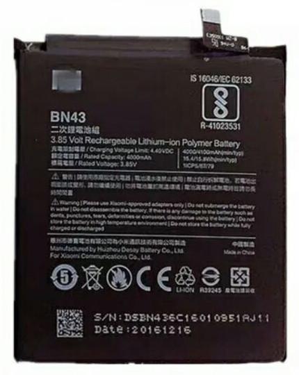 Аккумулятор 100% оригинал Xiaomi BN43 Aspor (Redmi Note 4X) 4000 mAh