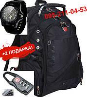 Рюкзак Swissgear 8810, дождевик в комплекте, 35 л, USB выход + ПОДАРОК (замок и часы)