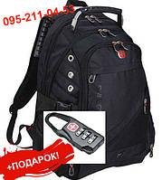 Рюкзак Swissgear 8810, дождевик в комплекте, 35 л, USB выход + ПОДАРОК (замок)