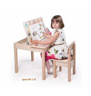 Стол-парта для рисования + 1 стульчик (SP-1.31)