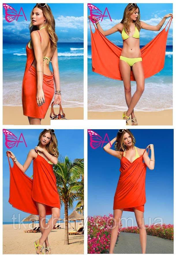 Платье-парео (цвет оранжевый )