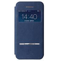 Чехол книжка Baseus Terse Buckskin Leather Case for iPhone 5 5S 5SE Smart View Deep Blue