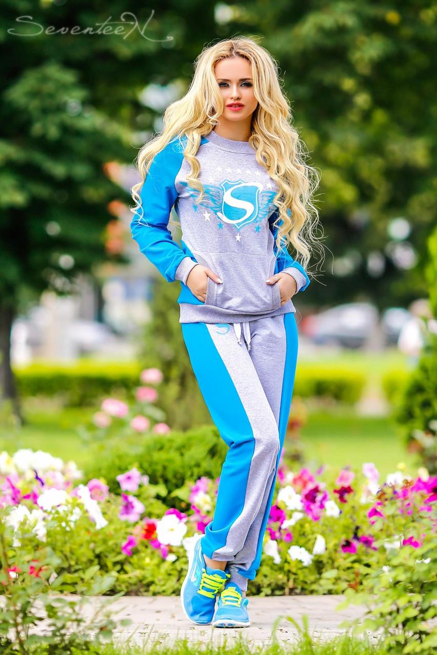 Спортивный костюм, отличное качество, яркий, удобный, двунитка, фото 1