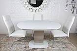 Обеденный раскладной стол HOUSTON (Хьюстон) 130/190*105 белый матовое стекло Nicolas (бесплатная доставка), фото 3