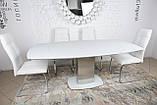Обеденный раскладной стол HOUSTON (Хьюстон) 130/190*105 белый матовое стекло Nicolas (бесплатная доставка), фото 2