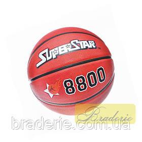 Мяч баскетбольный EV 8800