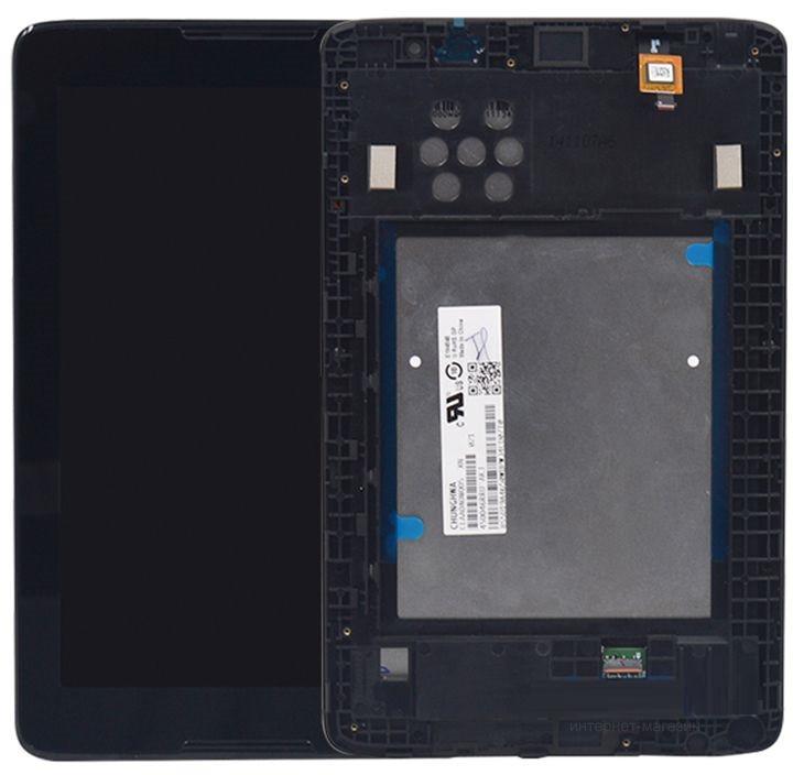 Дисплей Lenovo A5500 IdeaTab, A8-50 + сенсор чёрный