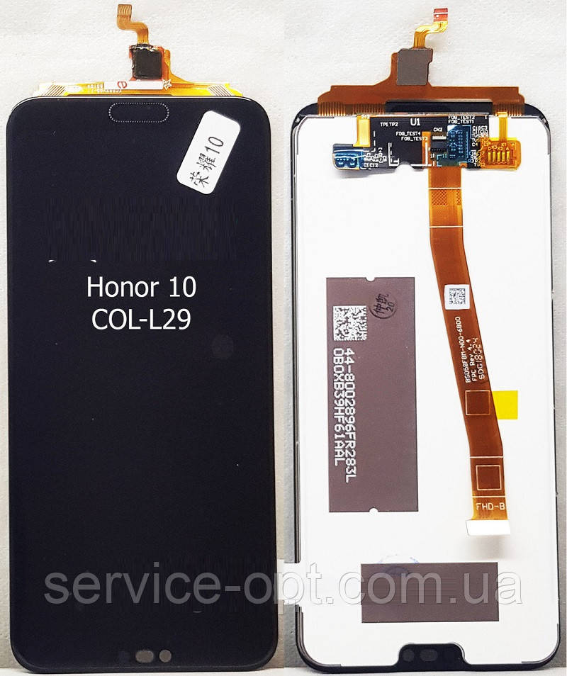 Дисплей Huawei Honor 10 (COL-L29) + сенсор чёрный