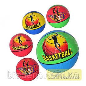Мяч баскетбольный VA 0002