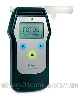 Алкотестер Alcotest 6510 (Drager) купить, Цена, Отзывы, Оптом.