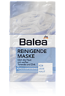 Balea маска для лица Очищающая (Германия) 2 шт х 8 мл.