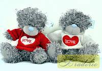 Мягкая игрушка Медведь 20 см 45028