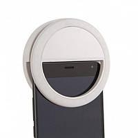 Вспышка-подсветка для телефона Selfie Ring Ligh белый (45437)